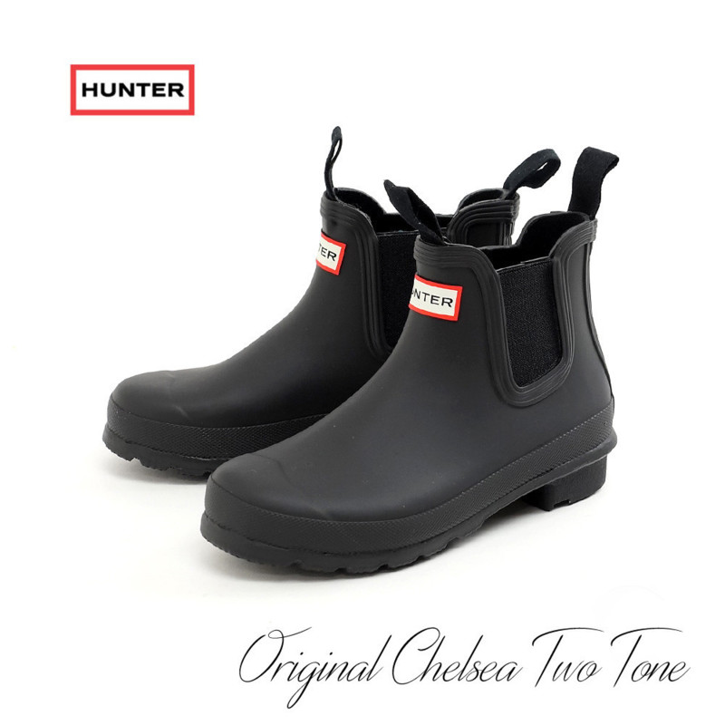 Hunter_original_chelsea_twoTone.jpg